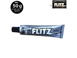 FLITZメタルポリッシュ